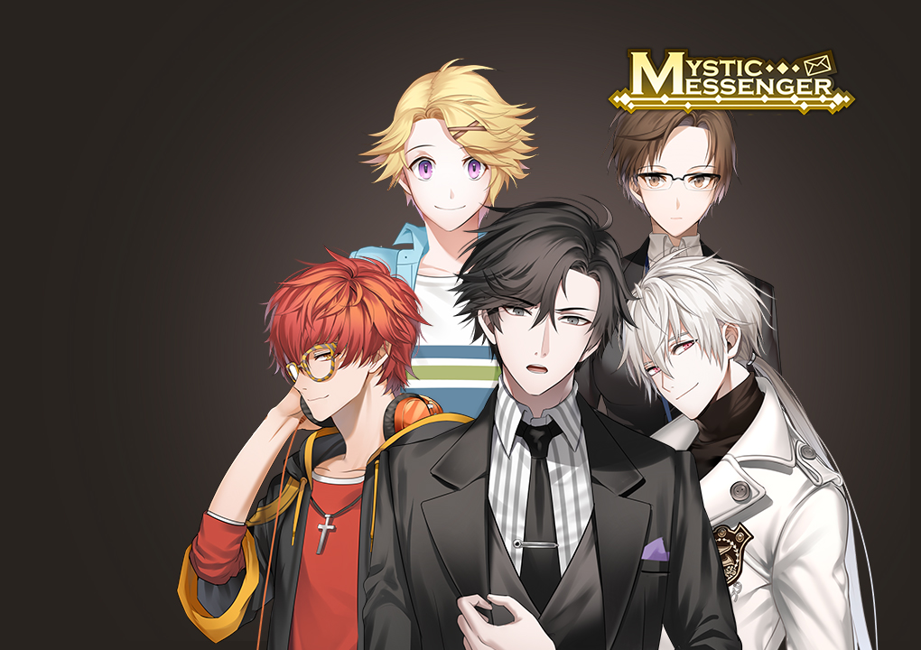 [Yang Su Hyeok presents MYSTIC MESSENGER OST]